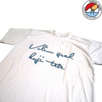 T-shirt Volim grad koji teče (I love the city that flows)